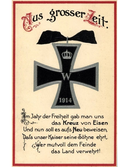 Eisernes Kreuz 1WK Kaiser web2