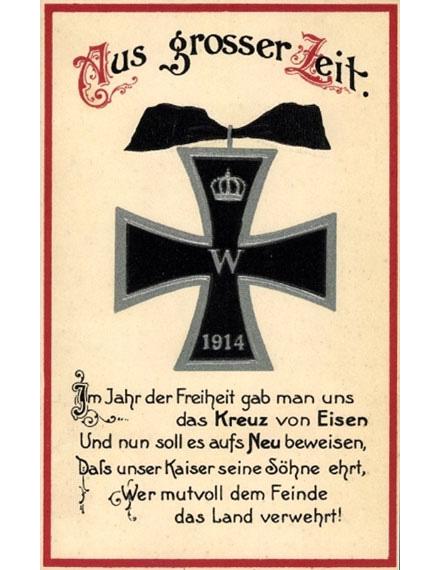 Eisernes Kreuz 1WK Kaiser web4